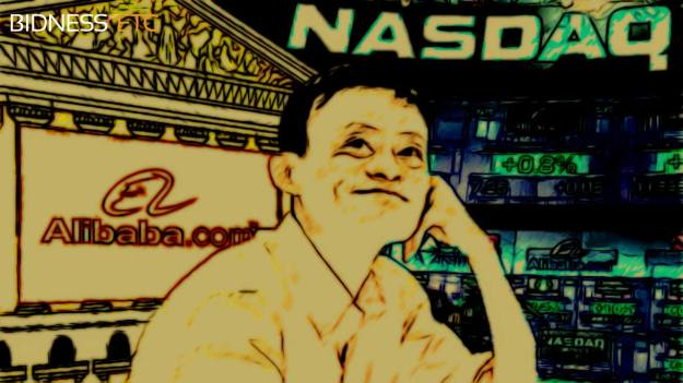 e2e5096d574976e8f115a8f1e0ffb52b-alibaba-group-holding-limited-news-ipo-expected-end-of-april