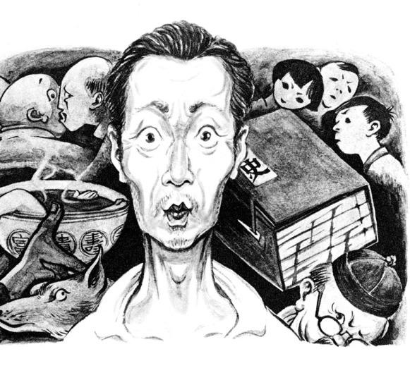 biographies-lu-xun-madman-1e53pl1